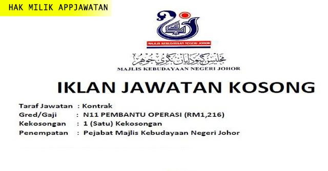 Pejabat Majlis Kebudayaan Negeri Johor
