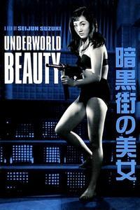 Watch Underworld Beauty Online Free in HD