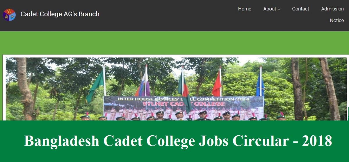 Bangladesh Cadet College Jobs Circular 2018
