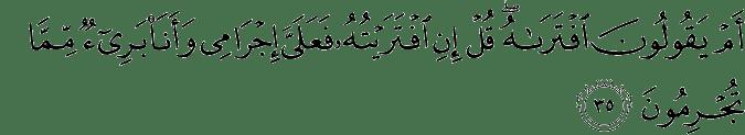 Surat Hud Ayat 35