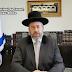 Iom HaZikarón 5778. Mensaje a la Argentina del Gran Rabino Ashkenazí de Israel, Rab. David Lau