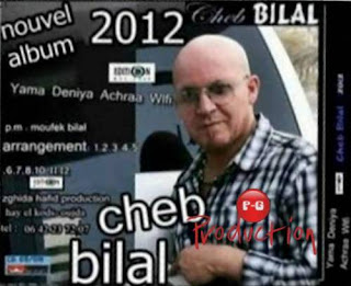 Cheb Bilal-Ana Lmahboul