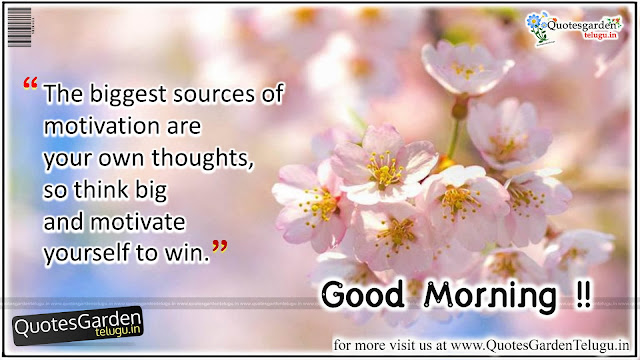 Daily Good morning Quotes wishes HD wallpapers