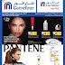 Carrefour Kuwait - Latest Promotions
