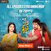 Greatandhra About Hey Krishna Telugu Web Series