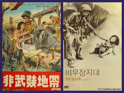 Bimujang jidae / The Demilitarized Zone. 1965.