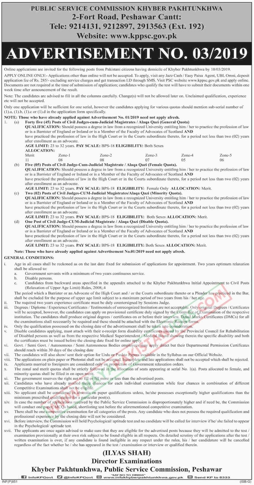 KPPSC Jobs, KPPSC Civil Judge Jobs 2019, KPPSC Civil Judge Jobs 2019 February