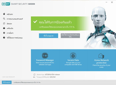 ESETSmartSecurityPremium 11.2.49 Full  Key ภาษาไทย