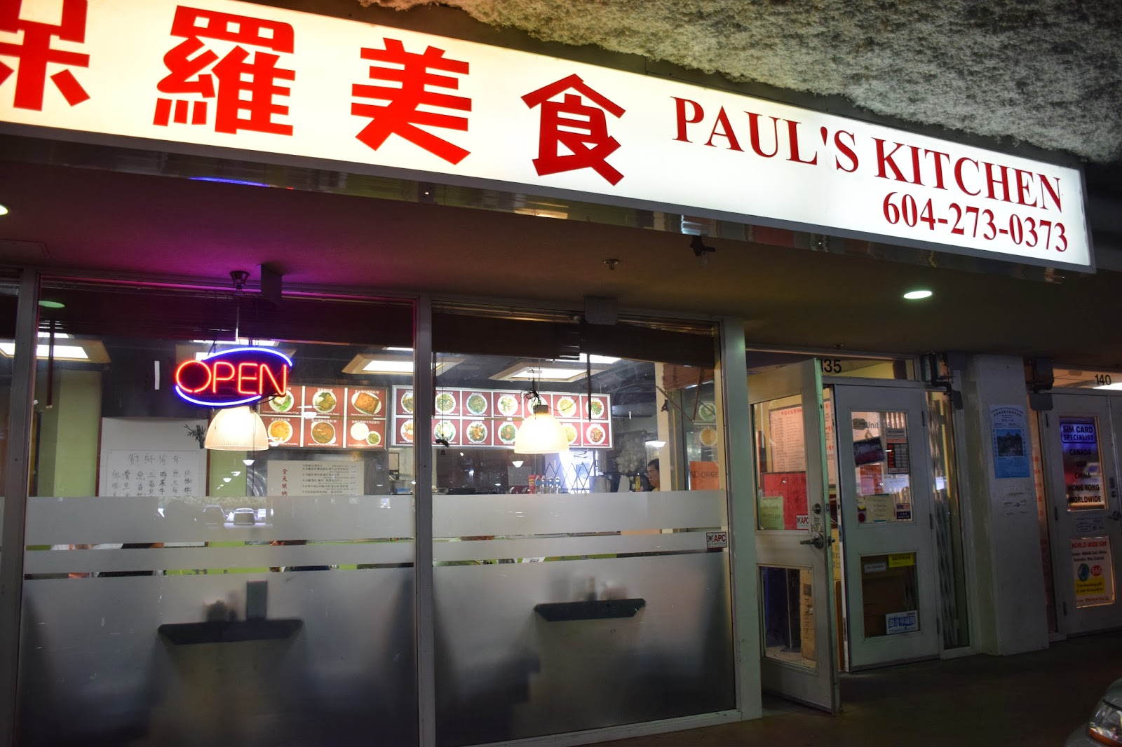 Vancity Noms Pauls Kitchen  Richmond