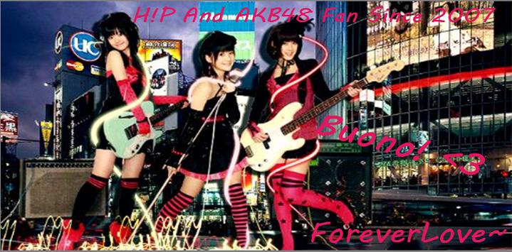 Foreverlove!~: Berikyuu (Berryz Koubou & C-ute) - Chou HAPPY