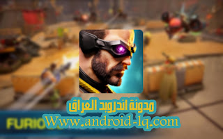 تنزيل تحديث لعبة Evolution 2 اخر اصدار مجانا للاندرويد برابط مباشر 2019
