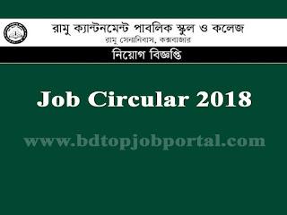 Ramu Cantonment Public School & College Job Circular 2018