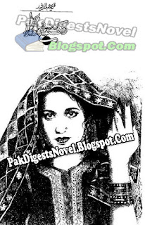 Rung De Mere Dil Ko Yaara By Fareekha Abdul Resheed Pdf Free Download