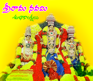 Goddess Sita Devi, Lord Rama and Lord Lakshman Image with Sri Rama Navemi wishes in Telugu language.