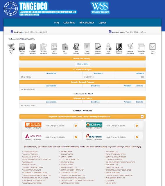 TNEB online bill payment