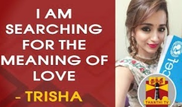 """Trisha Becomes UNICEF Celebrity Advocate 