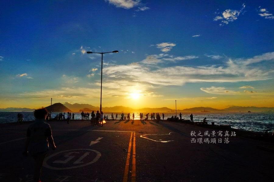 西環碼頭x紅橙黃白藍_極靚的日落景色_夏天限定 - 特色景點,位於香港島 石塘咀 干諾道西與山道之交匯處以西的海旁,吉席街,攝影 - SeeWide