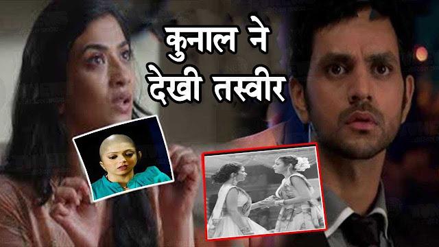 Master Plan : Kunal's master plan to catch Ishaan Mauli in Silsila Badalte Rishton Ka