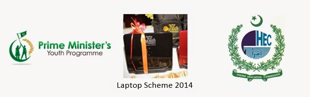 Eligibility Criteria for Nawaz Sharif Laptop Scheme