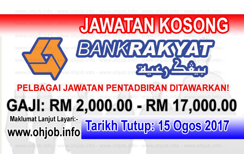 Jawatan Kerja Kosong Bank Rakyat logo www.ohjob.info ogos 2017