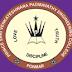 Prince Shri Venkateshwara Padmavathy Engineering College, Chennai, Wanted Teaching Faculty