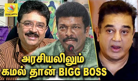 S Ve Sekar and Parthiban support Kamal
