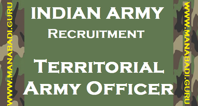 latest jobs, Central govt jobs, Indian army, Territorial Army Officer Post, All India Jobs, Indian Army Recruitment, Recruitment, Notification