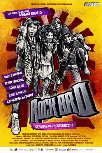 Rock Bro! Full Movie Watch Online