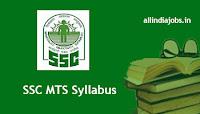 SSC MTS Syllabus