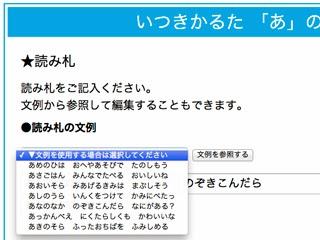 文例を選択すると編集できる注文フォームのイメージ