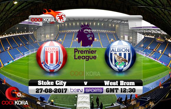 مشاهدة مباراة وست بروميتش ألبيون وستوك سيتي اليوم 27-8-2017 في الدوري الإنجليزي