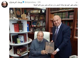 Kontroversi Foto Syeikh Qardawi dengan Dubes Suriah