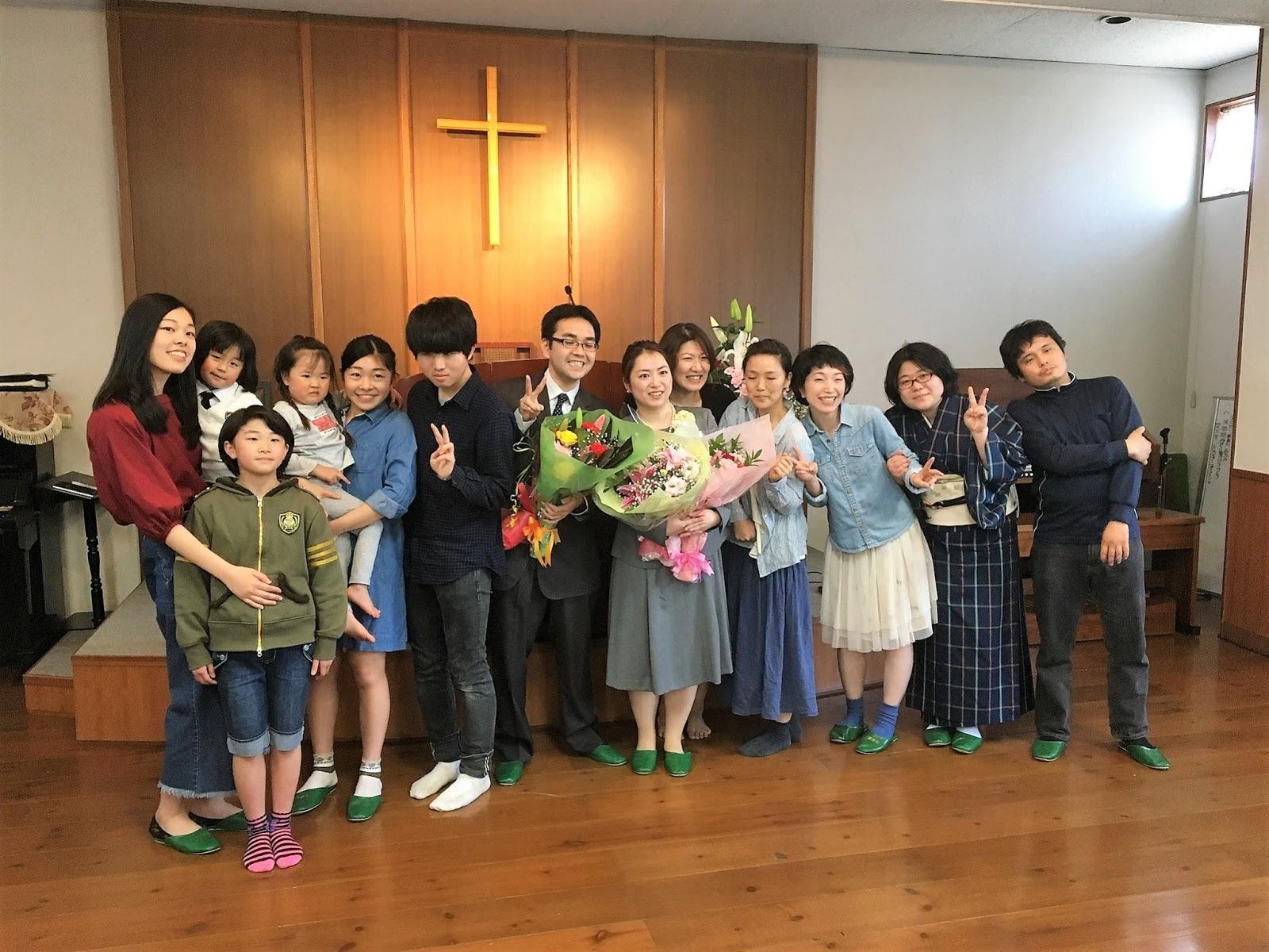 浦和福音自由教会