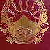 Στην αναγνώριση των διαβατηρίων με τη σφραγίδα της «Μακεδονίας» προχώρησε η Ελλάδα