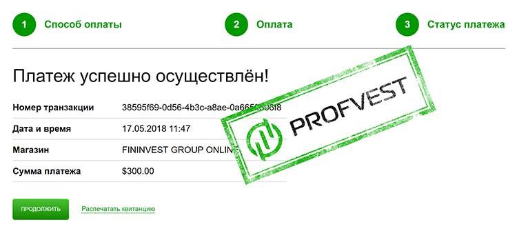Депозит в Fininvest Group