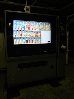 touchscreen vending machine