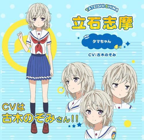 Tateishi Shina anime Hai-Furi