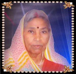 Sona Devi Arya
