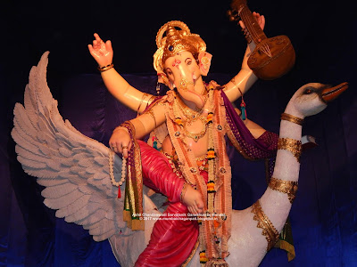 Akhil Chandanwadi Sarvajanik Ganeshustav Mandal