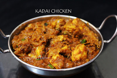 kadai chicken kadayi chicken recipe roast gravy kerala chicken