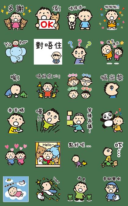 LINE 官方貼圖 - MINNA NO TĀBŌ 大口仔動態貼圖