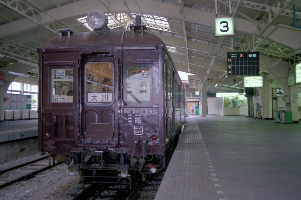 JNR_M'c(kumoha)12052