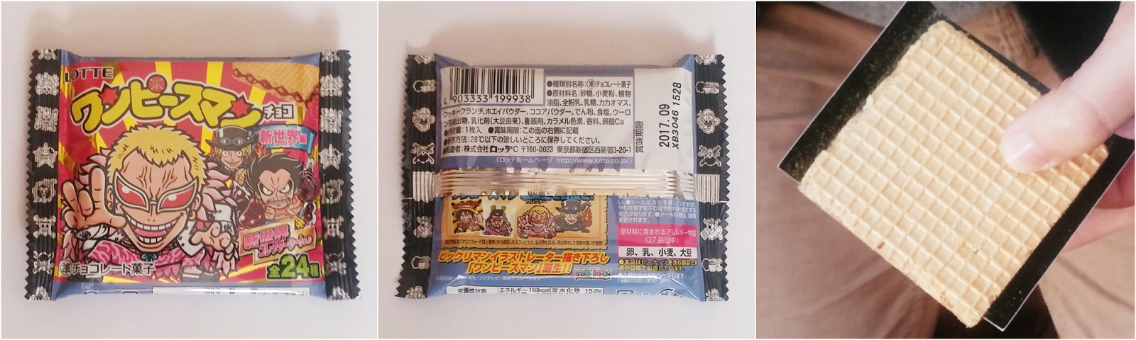 Tokyo Treat One Piece Chocolate Wafer