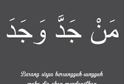 Kaligrafi Kata Mutiara Bahasa Arab Dan Artinya Cikimm Com