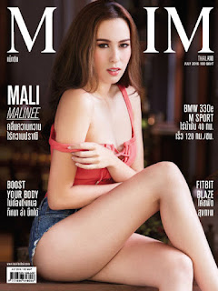 Maxim Tailandia-Julio 2016 PDF Digital