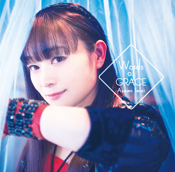 [Album] 今井麻美 – Words of GRACE (2016.02.04/MP3/RAR)
