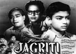 Aao Bachchon Tumhen Dikhaae Jhaanki Hindustaan Ki Lyrics hindi me