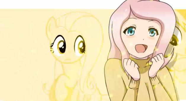 MLP Stuff!: Animation: My Little Anime