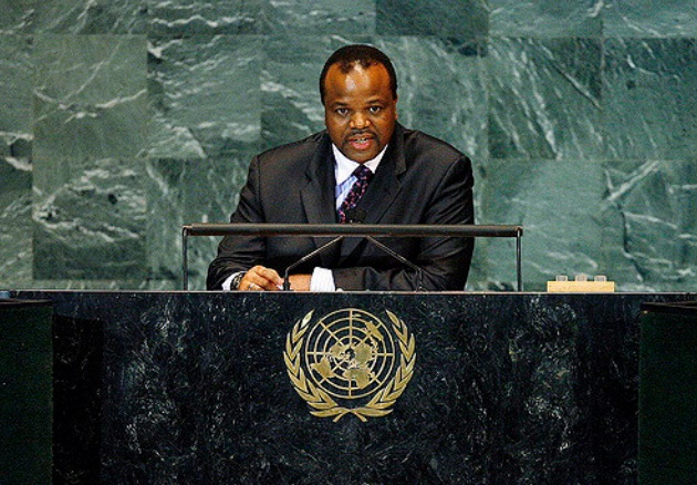 King Mswati III of eSwatini