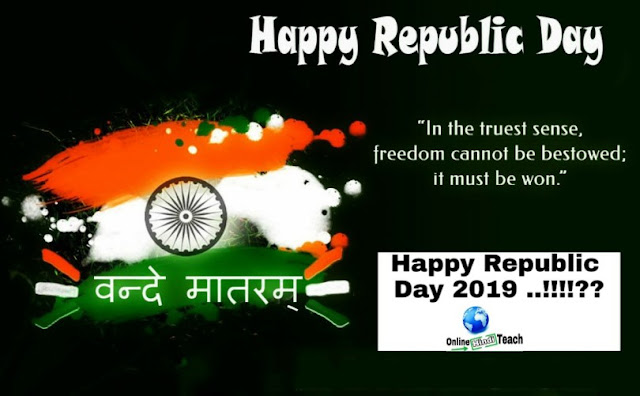 Republic Day Ki Shayari 2019